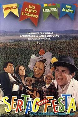 sertao_em_festa_1970 (1)
